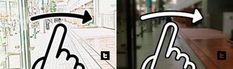 iPhoneアプリ マンガチックカメラとスゴイイカメラをリリースしました。